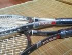 AOQIANG网球拍一付