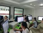 華陽附近周邊哪兒專業的電腦培訓?到華陽五月花學校