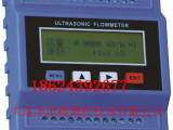 供应大连耐用的圣世援插入式无线超声波热量表售卖热量表