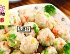 漳州特色小吃加盟 万元开复合店月入6.6万