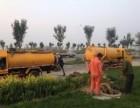 唐山南堡开发区污水池清理/清理污水池底部泥浆/市政管道清淤