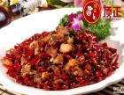上海川菜湘菜技术培训