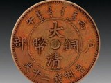 河南郑州古董鉴定,哪里可以免费鉴定古董?