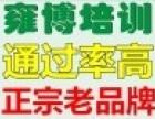 六灶镇网页设计培训班