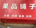 转让昌北经济开发区120㎡便利店10万元