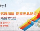 安庆股票配资加盟哪家好?