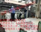 A出国劳务工签年40万多工种加拿大司机普工包装工 厨师服务员