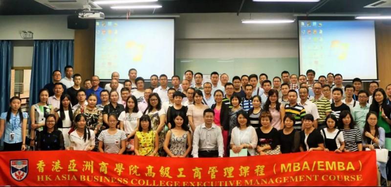 东莞在职MBA课程培训班毕业双证书怎么报名?