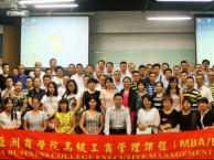 东莞读双证MBA稳妥毕业取证才可靠