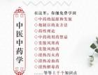 上海浦东新关于执业药师继续教育,这些常见问题你要知道!