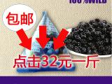 黑龙江特产年货纯野生蓝莓干果干散装凉果零食进口休闲食品小包装