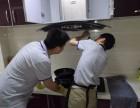 北京法格油烟机维修(风机不转24H在线客服报修联系多少?