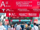 2020广州国际照明展览会6月热情绽放