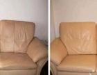 专业维修各种沙发,床垫加硬,沙发换面翻新