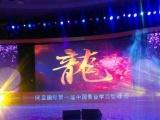 提供广州晚宴策划公司音响灯光出租舞台搭建服务