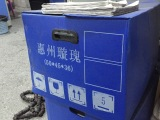 东莞万通包装厂家批发销售PP塑料中空板