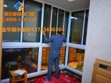 惠尔静门窗厂家隔音门窗 金华丽水玻璃推拉窗 价格实惠