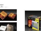 数十年常州样本设计-百家经典设计案例-常州创智广告