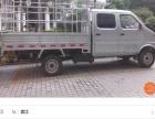 车厢长2.5米(已经装上蓬),载重2吨的双排货车。