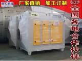 河北清大明骏环保设备家厂直营光氧催化净化器等环保设备