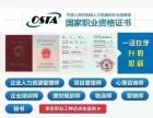 电工焊工美容美发化妆美甲培训到晋城鑫鑫教育