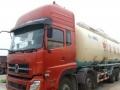 工程运输货车低价55-80立方散装水泥罐车可以旧换新办理融