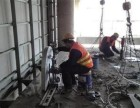 北京大兴区室内改造拆除 楼板拆除