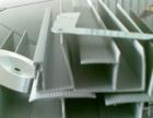 衡水双面铝箔酚醛板价格单面彩钢复合风管板外墙岩棉板