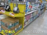 宁波超市货架便利店货架展示架中型货架托盘式货架厂家直销