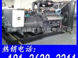 550kw柴油发电机组价格 550kw柴油发电机【原装正品】
