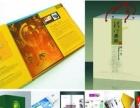 惠州印刷-纸箱包装,画册,手提袋,单页折页纸质印刷