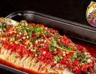 醉巴鲜烤鱼-值得创业者依赖的烤鱼加盟品牌