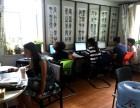 天津市河西区电脑办公应用培训