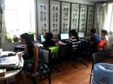 天津市电脑培训办公 CAD PS实例精讲