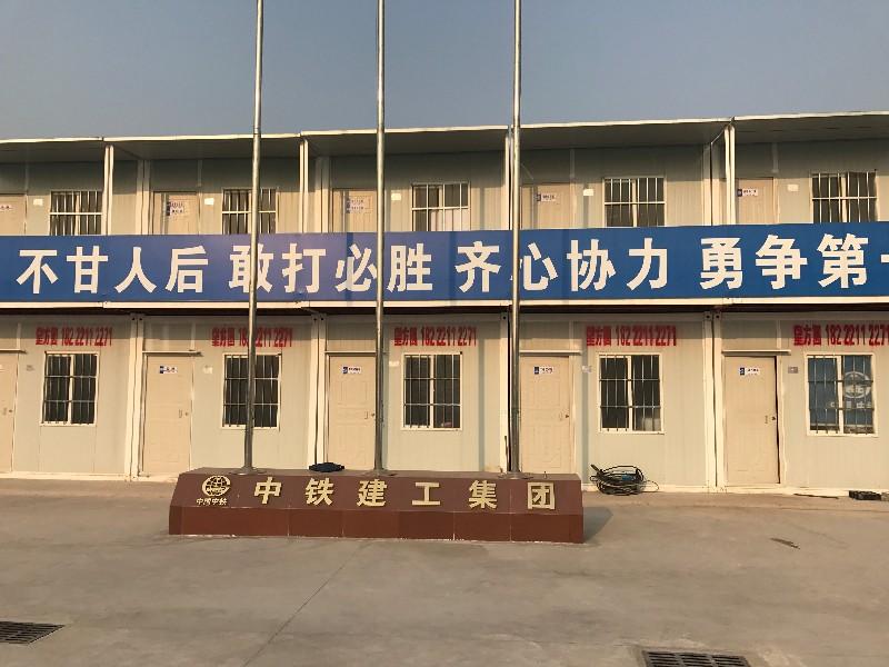 天津星方圆集装箱房活动板房移动板房出租出售仅租6元一天