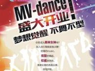 绍兴舞蹈,青年爵士,少儿街舞培训体验,火热报名中