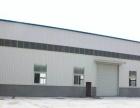 4258平方米 起重32吨 钢构厂房租售