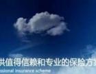 量身定制家庭财务安全规划