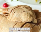 连云港盐水鸭技术培训特色小吃