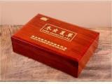 木盒包装厂 木盒包装厂 木盒包装