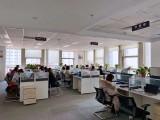呼和浩特公司注册 呼市工商变更 呼市营业执照 呼市公司注册
