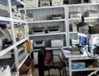 LC办公设备 精修 零售