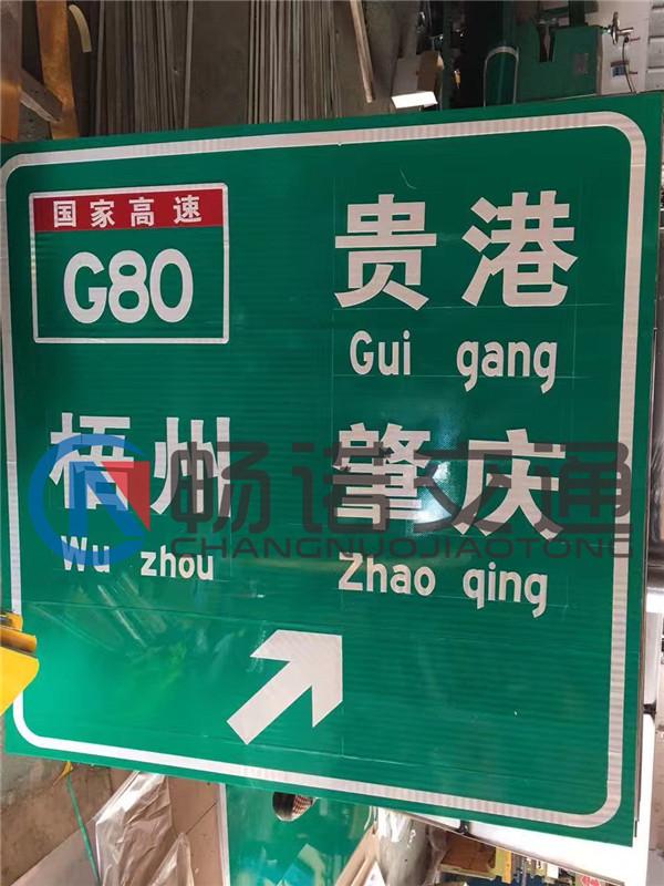 南宁专业的道路标牌供应商——南宁道路标志牌加工