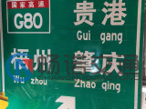 道路标牌厂家直销价格 南宁反光道路标志牌