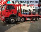长春市厂家直销楚风前四后八挖掘机平板车 蓝牌挖掘机拖车