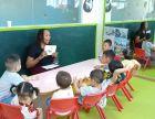 龙岗早教机构幼儿全脑潜能开发智力开发课周末免费试听