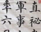 昌平第二实验小学附近专业少儿书法班暑期软笔、硬笔