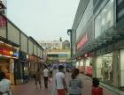 急转2宝安区沙井商业街繁华地段步行街饮品奶茶店转让