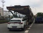 新疆轿车托运哪家好?就选新疆盛利物流