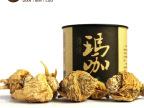 滇本草云南maca黄玛卡干果片玛咖精片保健品食品产地货源厂家直销